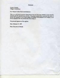 Pedlar's License part, 2